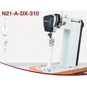 Швейна машина CAMARB N21-A-DX-310