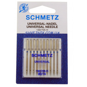 Голки побутові Schmetz 130/705 H XDS №90