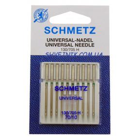 Голки побутові Schmetz 130/705 H XBS №70