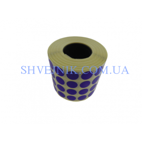 Самоклеючі етикетки круглі Ø10 мм сині