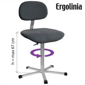 Стілець Ergolinia 10002