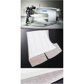 Швейна машина Maier 230 SET