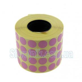 Самоклеючі етикетки круглі Ø10 мм рожеві