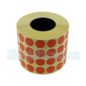 Самоклеючі етикетки круглі Ø10 мм помаранчеві