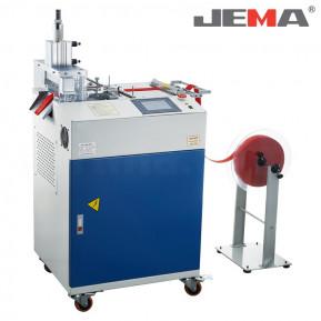Ультразвукова машина для нарізки (прямий кут) JM-2100